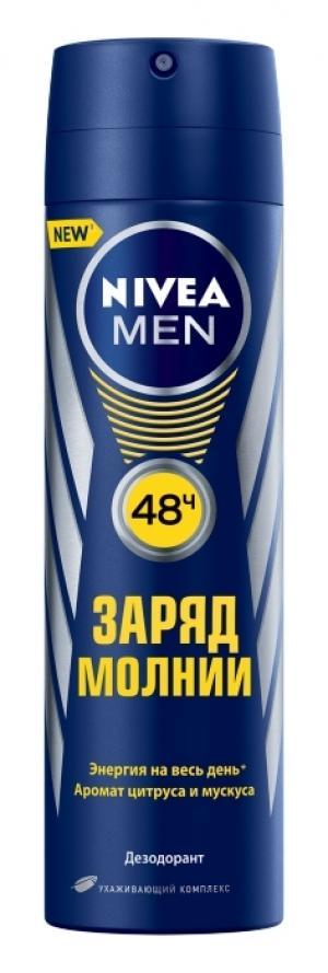Новый яркий аромат от NIVEA MEN - «Заряд молнии»