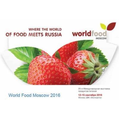 НОВОТЭК Плюс на World Food-2016
