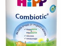 Адаптированные смеси HiPP: все лучшее от материнского молока