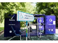 Бренд Rexona подарил спортивную площадку Всеволжской школе-интернату