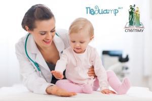 11 специалистов Педиатрического университета первыми из петербургских врачей будут консультировать пациентов через онлайн-сервис «Педиатр 24/7»
