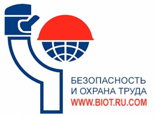 Российские и международные эксперты представят актуальные подходы в профилактике профессиональных заболеваний.