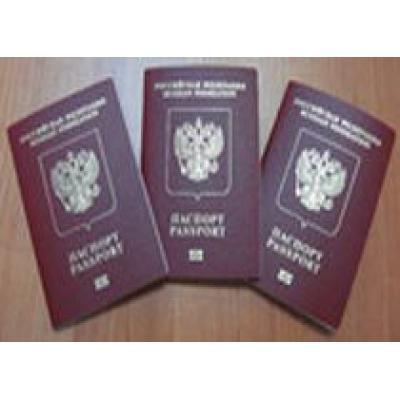 Россияне все чаще теряют загранпаспорта по своей невнимательности