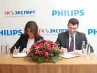 Philips и группа компаний «Эксперт» займутся обновлением медицинской инфраструктуры в российских регионах