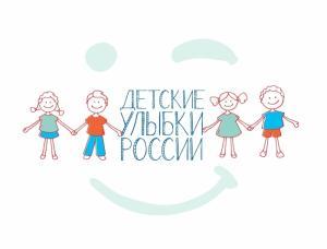Фонд Wrigley Company Foundation и Стоматологическая Ассоциация России начинают проводить программу «Детские улыбки России»