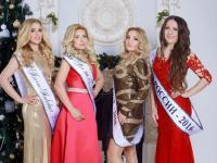 «Леди России-2016»: названы имена самых успешных женщин в деловой и социальной жизни