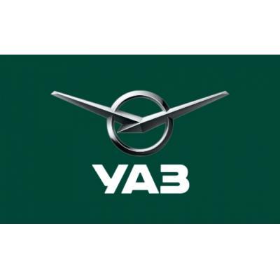 «УАЗ» возобновил производство после новогодних каникул